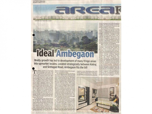 "Why You Should Invest at Ambegaon – ""Ideal Ambegaon"" Press Note at ""The Times Of India"""