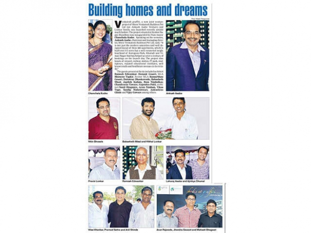 """Venkatesh Graffiti"" Project Launching Event, Published in ""The Times Of India"" Page-3 on 10th Oct, 2013."