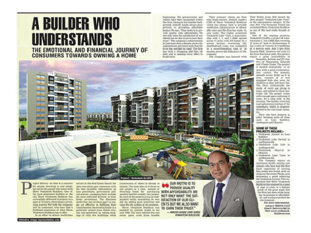 A Builder Who Understands