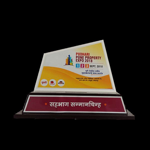 Pudhari Pune Property Expo 2018